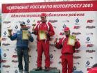 Лабинск, 02-03.05.2009